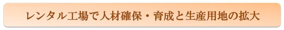 SnapCrab_No-0000 (3)